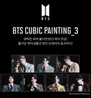 BTS Official CUBIC DIY PAINTING Free Shipping