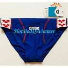 Arena ASTCP202007 Jap-style Men's Competition Swimwear Racer Speedo Brief Style