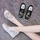 Women's Summer New High Inside Shoes Hollow Embroidered Breathable Wedge Shoes