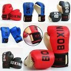 Boxing gloves Protection Karate PU leather Sanda Sporting High quality