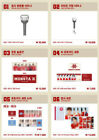 [PRE-ORDER] Monsta X University Official MD