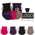 Luxury Oval Suede Jewellery Gift Pouches Various Sizes & Colours