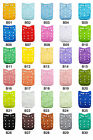 U pick Alva baby Soild Washable Reuseable Cloth diapers Nappies +1 inserts
