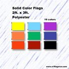 2x3 Solid Color Blank Flags