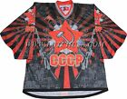 "CCCP 'Hammer and Sickle"" Lutch Russian Roller Inline Hockey Jersey"