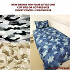 BRAND NEW BABY COT OR COTBED DUVET COVER SET WITH PILLOWCASE ARMY CAMOUFLAGE