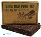 1999yr Aged Pu'erh Brick TEA  china famous bingdao ancient-tree tea