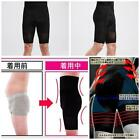 MENS SLIMMING COMPRESSION BELLY UNDERWEAR BOXERS HIGH WAIST SHAPEWEAR PANTS NEW