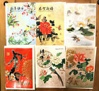 2x Chinese Style Christmas/New Year Greeting Cards With Envelopes, Many Patterns
