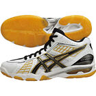 ASICS Japan Men's ROTE SURPASS 4 MT Volleyball Shoes TVR463 White Black