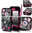 * Pink Sun Burst Hybrid case for iphone 4 4s or Samsung Galaxy S4 with Free Gift