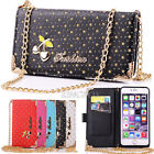 Gold Star Pattern Leather Wallet Case + Metal Chain Handbag For Various Phones