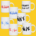 Themed Gift Mugs - 7 Designs to Choose from Standard Size.