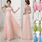 Vintage Style Lace Long Prom Dress Bridesmaid Evening Cocktail Wedding Gowns