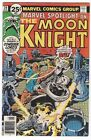 MARVEL SPOTLIGHT #29 2nd Appear Moon Knight's Solo appearance 1976 no CGC