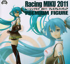 Vocaloid Hatsune Miku Racing Miku 2011 Premium figure inport japan