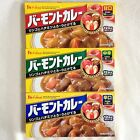 House Vermont Curry • Japanese Curry Roux (12 servings)