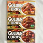 S&B Foods Golden Curry • Japanese Curry Roux (11 servings)