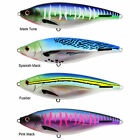 Nomad Madscad Deep 115mm 42g Sinking Lure