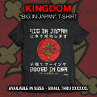 """Official ROH Ring of Honor Kingdom """"Big In Japan"""" T-Shirt"""