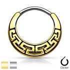 New Surgical Steel Silver Antique Gold Maze Tribal Nose Septum Clicker Ring