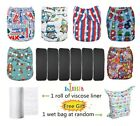 LilBit 6 pcs Pack Reusable Washable One Size Pocket Baby Cloth Diaper Covers