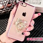 3D Luxury Bling Diamond Ring Holder Stand Clear Case Cover for iPhone/Samsung