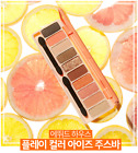 [Etude House] Play Color Eyes Juice Bar / 10color Eye shadow palette