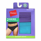 2-Pack Hanes Women's Cotton Stretch Bikinis Panties - Assorted - Size 5-8