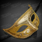 Men's Mysterious Charming Prince Venetian Party Prom Masquerade Ball Eye Mask