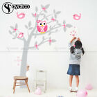 Owl Tree Flowers Birds Vinyl Wall Sticker Decal DIY Nursery Kids Baby Room Decor