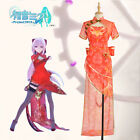 Vocaloid Megurine Luka cosplay costumes High Low Asymmetric Red Canary cheongsam
