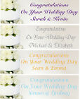 PERSONALISED WEDDING BANNER LARGE PAPER BANNER WITH CAKE IMAGE