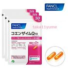 Fancl Japan Coenzyme Q10 Antioxidant Anti-Ageing Promote Cellular Energy Unisex