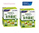 FANCL Japan Dietary Fiber MIX 30 days Dietry Fiber Powder Supplement Unisex