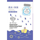 BUY5GET1FREE [MY SCHEMING] Invisible Mask Series Moisturizing Facial Mask 1pc