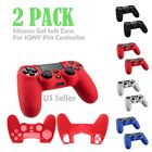2 PACK Silicone Cover Case Skin Grip for Sony Playstation 4 PS4 Controller LOT