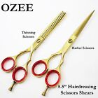 PROFESSIONAL HAIRDRESSING BARBER SALON HAIR CUTTING THINNING SCISSORS SHEARS