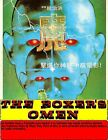 The Boxer's Omen 1983 Horror/Action/Adventure Classic Movie POSTER