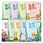 Face Skin Care Facial Mask Deep Moisturizing Whitening Oil Control Smooth Mask