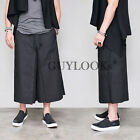Avant-garde Dark Edge Skirt Layered Mens Black Cropped Wide Baggy Pants Guylook