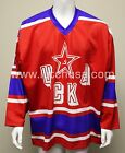 CSKA Moscow Pavel Bure 10 Autographed Replica Russian Hockey Jersey