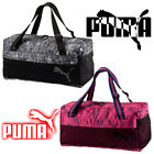 New 2016/17 Puma Fundamental II Sports Holdall Mens Ladies Gym Training Bag