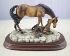 Leonardo Collection 'Mare & Foal' Ornate Horse Figurine On Wooden Plinth