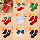 Fashion Merry Christmas Women Christmas Deer Knit Wool Snowman Ankle Socks