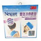 3M Nexcare Cold / Hot Comfort Pack ( Dual-Purpose Cold/Hot Pack ) Large Size