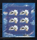 Russia 2006 Mi.#1304 50th anniv. of Antarctic Research minisheet 6 stamps MNH