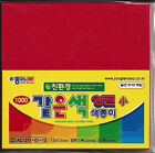 "70 Sheets One Colour  7.5cm (3"")Double Sided Origami Craft Paper By Jong Ie Nara"
