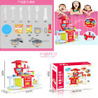 Children Kids Kitchen Cooking Pretend Play Educational Toys Set With Accessories