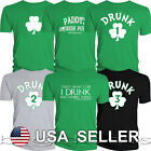 St Patrick's Day T-Shirt Irish Patty's Funny Beer Ireland Bar Party Lucky Charm